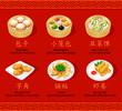 Chinese dumplings, set II