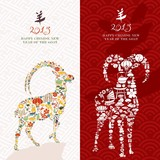 Fototapety Chinese New year of the Goat 2015 card background set