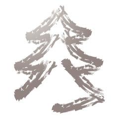 Tannenbaum abstrakt