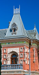 Historic Igumnov House in Moscow Russia (French Ambassador)
