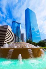 Bob and Vivian Smith fountain in Houston Texas