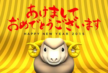 Smile Brown Sheep, Greeting 2015 On Gold