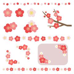 梅の装飾セット/ vector eps10