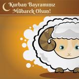 Muslim community kurban bayram festival of sacrifice Eid Ul Adha poster