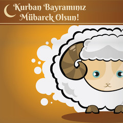Muslim community kurban bayram festival of sacrifice Eid Ul Adha