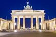 Berlin Germany at Brandenburg Gate