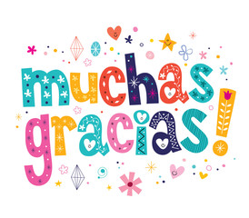 muchas gracias many thanks in Spanish card
