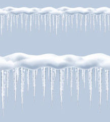 Icicles, seamless border vector