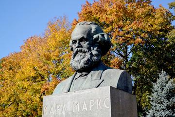 Karl Marx's bust in Kaliningrad