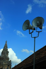 Loudspeakers broadcast of Thailand