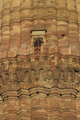 Detail of Qutb Minar in Delhi, India.