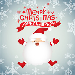 Merry christmas and happy new year, santaclaus