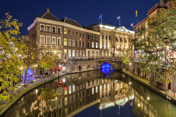 Canal in the historic center of Utrecht in the evening