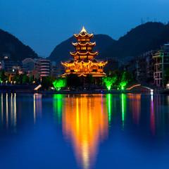 Pagoda in Zhenyuan Ancient Town, China