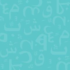 Arabic Letters Seamless Pattern on Blue  Background