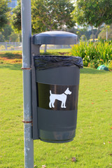 Bin in a park specifically designated for dog mess