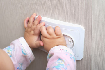 electrical protection for babies