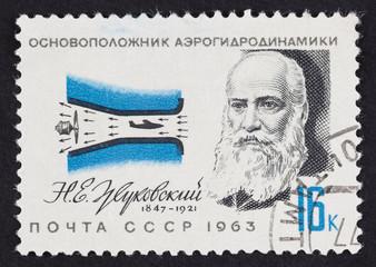 """USSR postage stamp """"Nikolay Zhukovsky"""""""