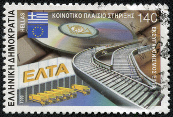 stamp shows Modernization of Greek Post office