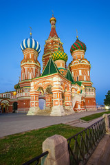 St. Basil's Cathedral Moskva