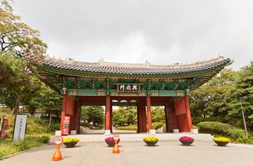 Heunghwamun Gate of Gyeonghuigung Palace (1617) in Seoul, Korea