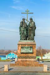 Памятник Кириллу и Мефодию. Соборная площадь. Коломна