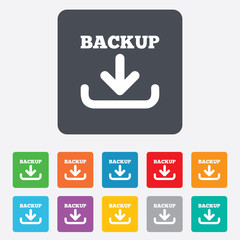 Backup date sign icon. Storage symbol.