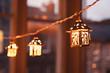 Christmas Lights - 73271297