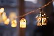 Leinwanddruck Bild - Christmas Lights