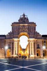 The Praca do Comercio (English: Commerce Square) in Lisbon