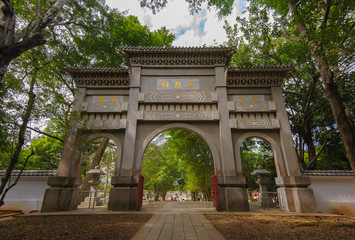 Front gate of Martyrs' shrine in Chiayi, Taiwan