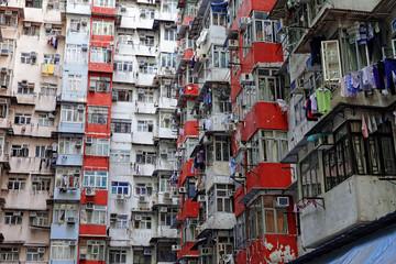 Old apartments in Hong Kong