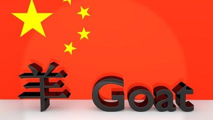 Chinese Zodiac Sign Goat with translation
