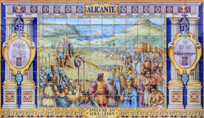 Seville - Alicante - tiled on Plaza de Espana