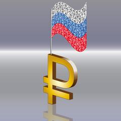 Rubel Flagge