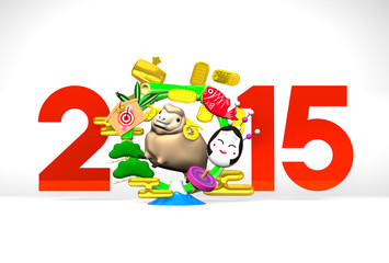 Smile Brown Sheep, New Year's Bamboo Wreath, 2015 On White