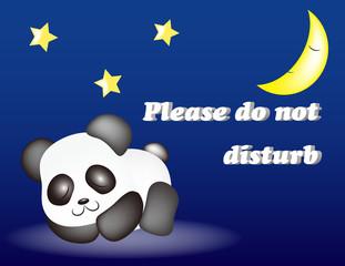 起こさないでください