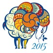 Ornament and decorative sheep. Symbol of 2015