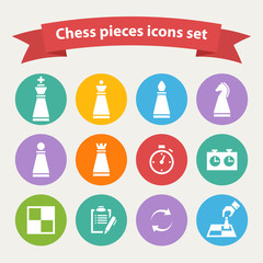 Vector Chess pieces white icons set