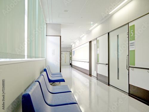 Leinwanddruck Bild 病院 廊下