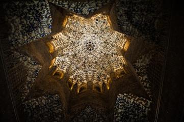 Alhambra, dal palacio Nazaries, Granada