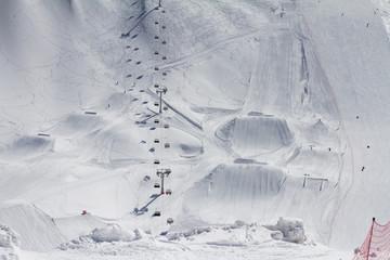 Snow park in mountain ski resort