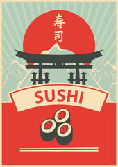 cover for sushi menu with hieroglyph sushi and torii gate
