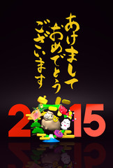 Brown Sheep, New Year's Bamboo Wreath, 2015, Greeting On Black