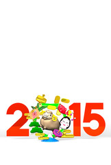 Brown Sheep, New Year's Bamboo Wreath, 2015 On White Text Space