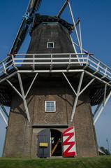 Windmill Full Frame