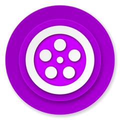 film icon, violet button