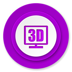 3d display icon, violet button