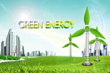 에너지 편집디자인