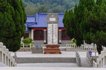 martyrs' shrine in Kinmen, Taiwan